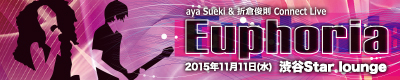 aya Sueki & �ܑq�r�� Connect Live �gEuphoria�h�b2015�N11��11��(��)�y�a�JStar lounge�z OPEN 18:30 / START 19:00